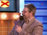Сто к одному (эфир от 2011.03.13) SkyBox.com.ua